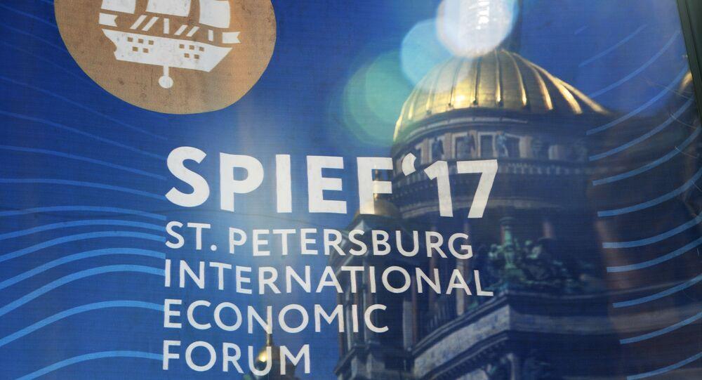 SPIEF 2017