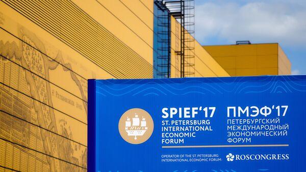 Il logo dello SPIEF 2017 - Sputnik Italia