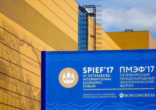 Il logo dello SPIEF 2017