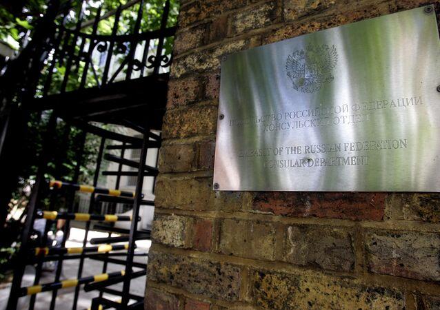 Ambasciata russa a Londra