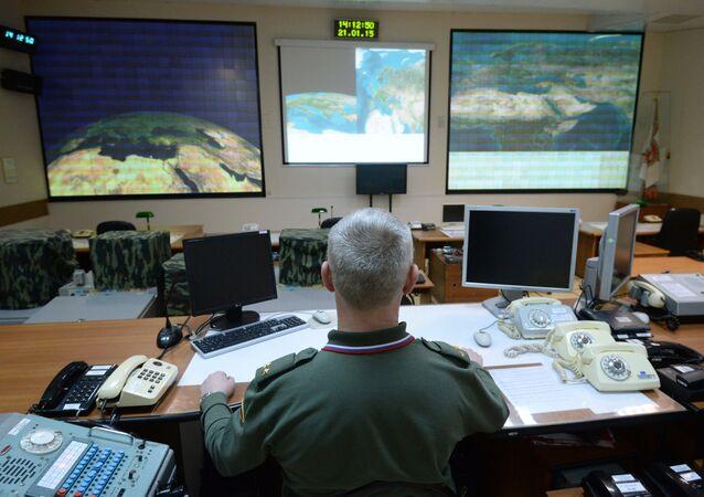Il centro di commando del radar Don-2-N