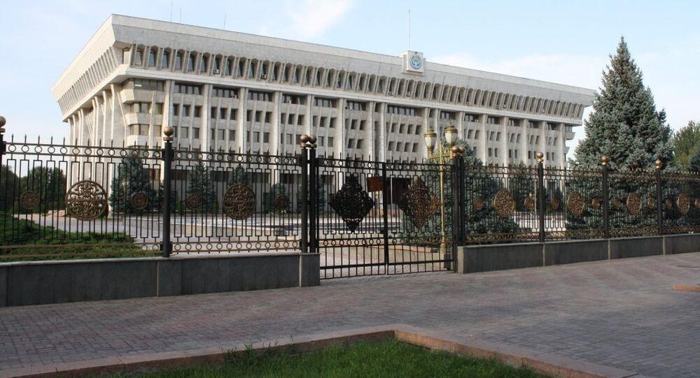 Presidential office building in Bishkek, Kyrgyzstan