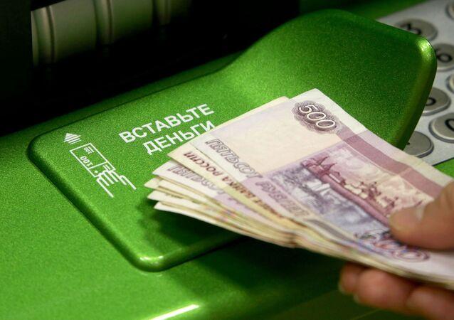 A Sberbank