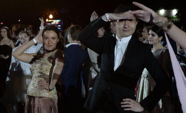 Le celebrazioni nel Parco di Gorkiy. - Sputnik Italia