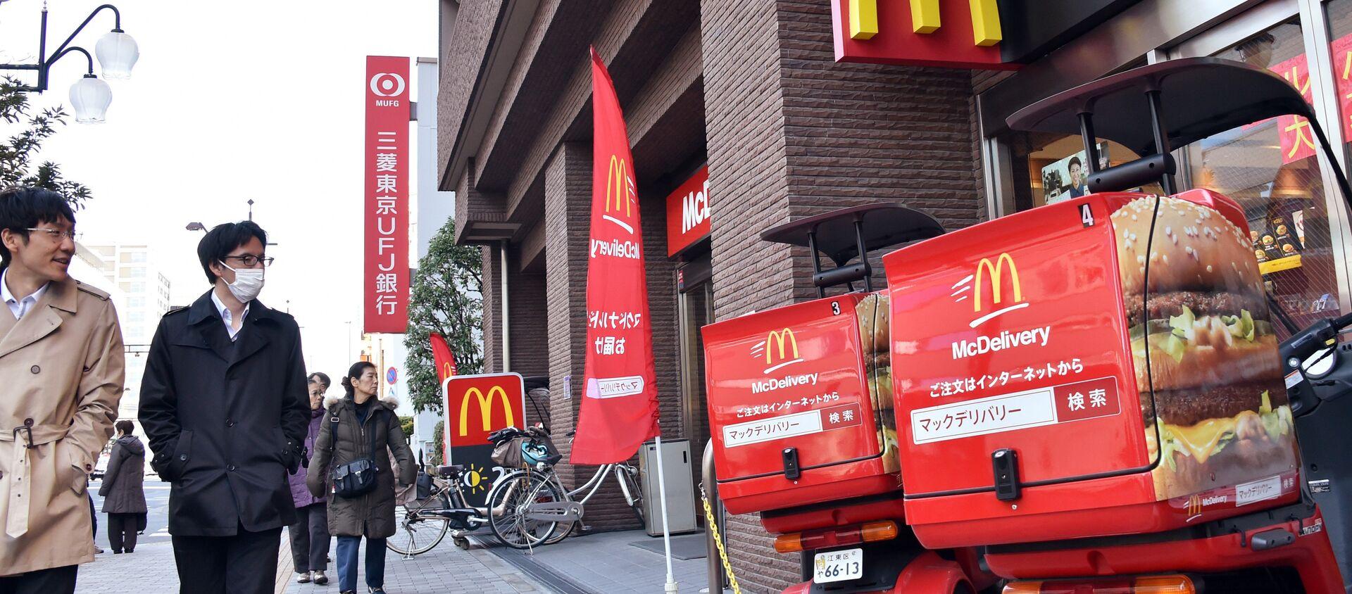 Ristorante McDonald's in Giappone - Sputnik Italia, 1920, 02.12.2020