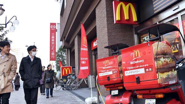 McDonald's in Giappone - Sputnik Italia