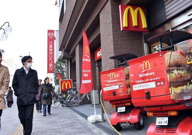 McDonald's in Giappone