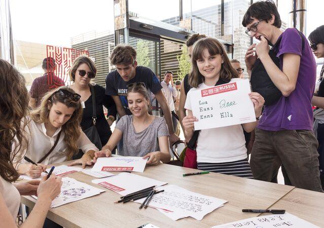 Expo 2015, un momento di animazione al padiglione russo