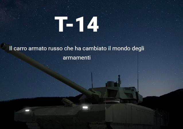 Il carro armato T-14