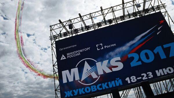 Il salone aeronautico internazionale MAKS-2017 - Sputnik Italia