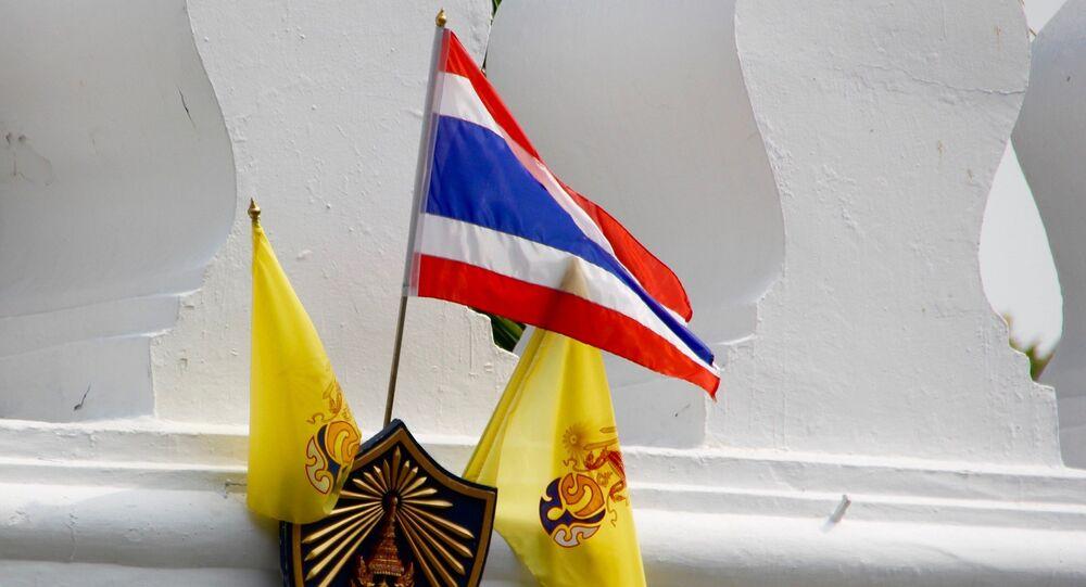 Bandiera della Thailandia