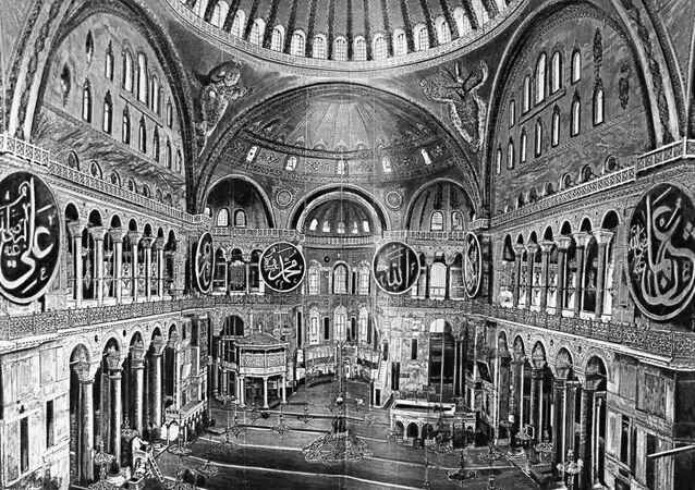 Basilica di Santa Sofia a Costantinopoli