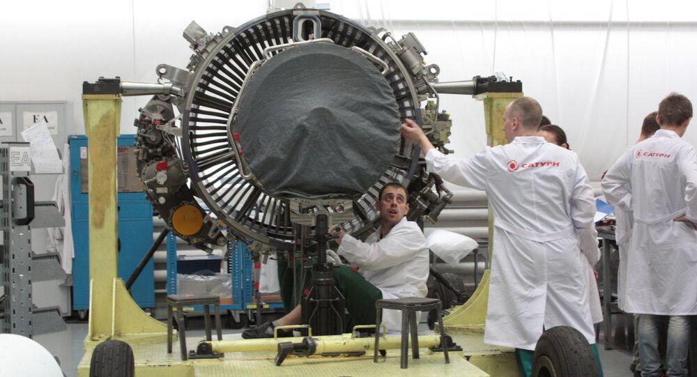 Il motore SaM146