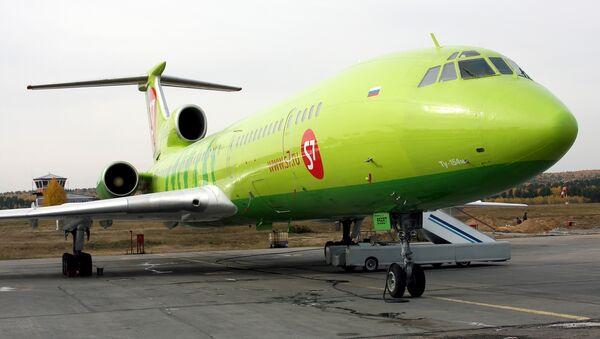 S7 Airlines - Sputnik Italia