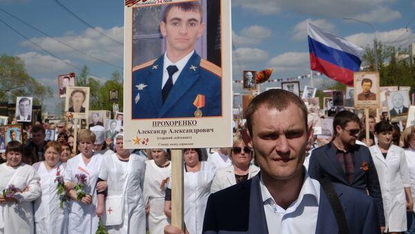 Toscana, l'inaugurazione del monumento dedicato al soldato russo morto a Palmira - Sputnik Italia