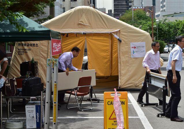 Il centro medico di Seul creato per i casi MERS