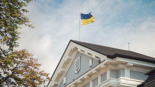 Il quartiere generale del servizio di sicurezza ucraino (Sbu) a Kiev - Sputnik Italia