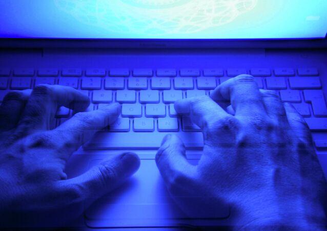 cyber spie