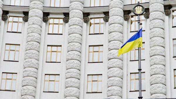 Palazzo del governo a Kiev - Sputnik Italia