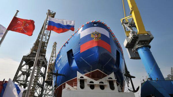 Cerimonia per il lancio della Arktika a San Pietroburgo. - Sputnik Italia