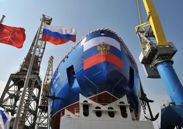Cerimonia per il lancio della Arktika a San Pietroburgo.
