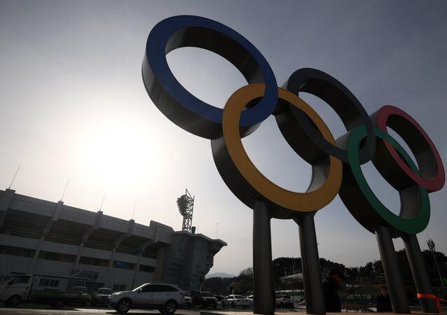 Parco Olimpico a Pyeongchang