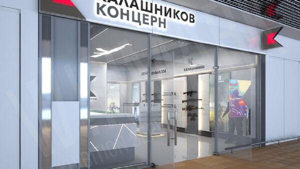 Russia's Kalashnikov Presents Collection of Hunting Clothes - Sputnik Italia