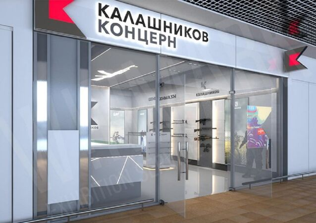 Russia's Kalashnikov Presents Collection of Hunting Clothes