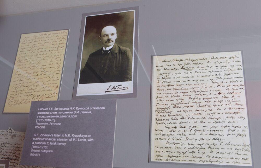Esposizione degli oggetti personali di Lenin a Mosca.
