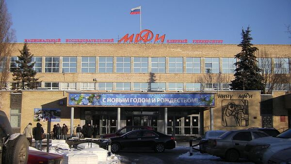 Università di Ricerche Nucleari di Mosca - Sputnik Italia