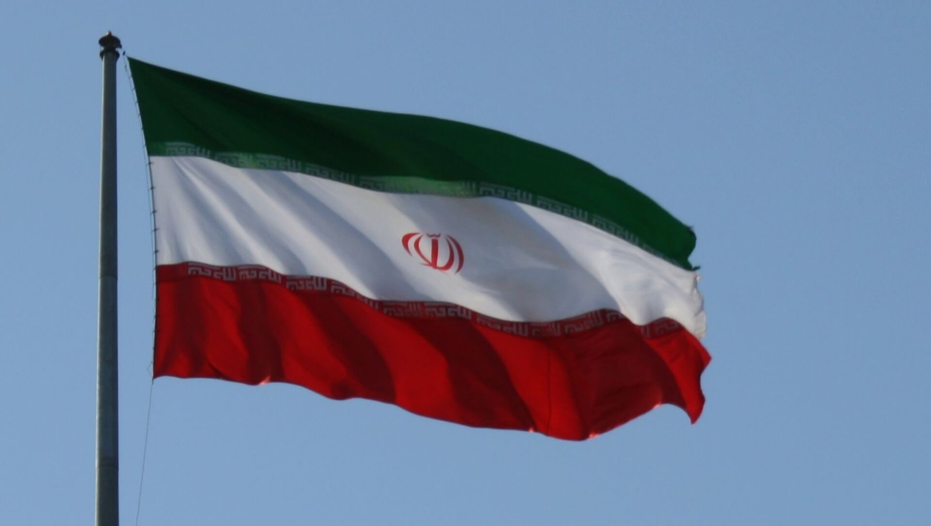 Bandiera dell'Iran - Sputnik Italia, 1920, 21.03.2021