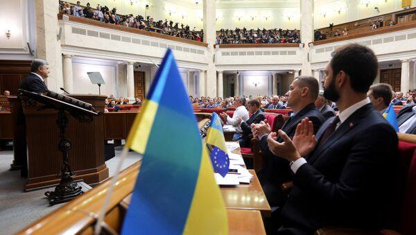 Ucraina e UE, le bandiere - Sputnik Italia