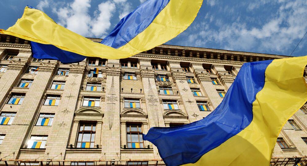 La bandiera ucraina