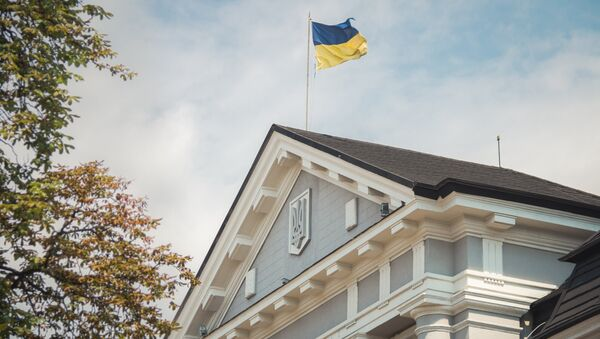 Security Service of Ukraine building - Sputnik Italia