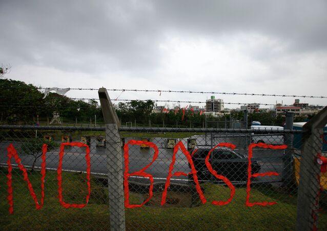 Proteste contro le basi americane a Okinawa (foto d'archivio)