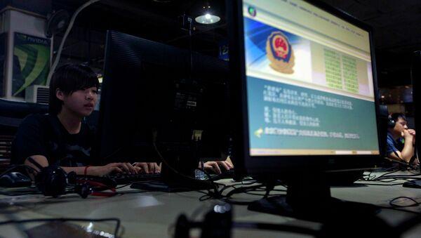 Annuncio della polizia cinese in internet café - Sputnik Italia