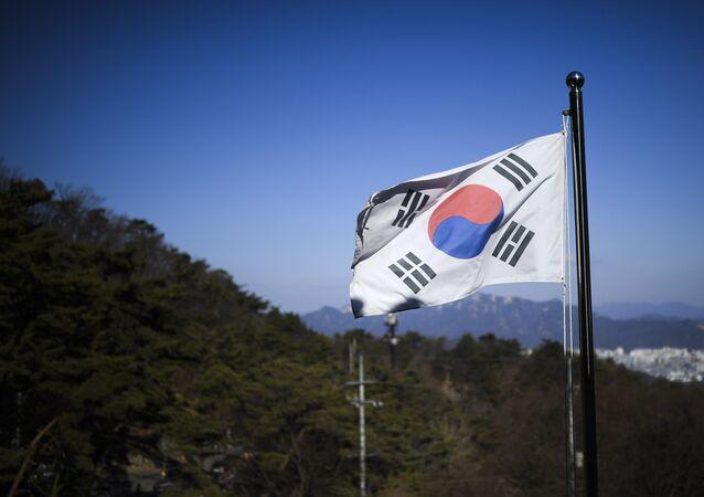 La bandiera della Corea del Sud
