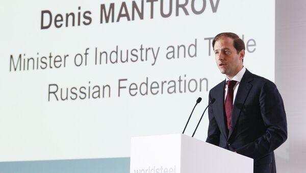 Denis Manturov, Ministro dell'industria della Russia. - Sputnik Italia
