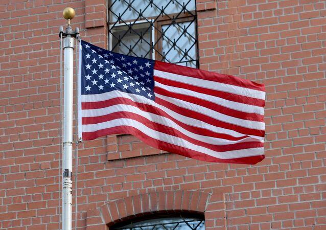 La bandiera USA