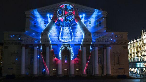 Presentazione del logo del Campionato mondiale di calcio 2018 - Sputnik Italia