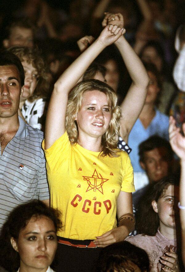La meglio gioventù sovietica - Sputnik Italia