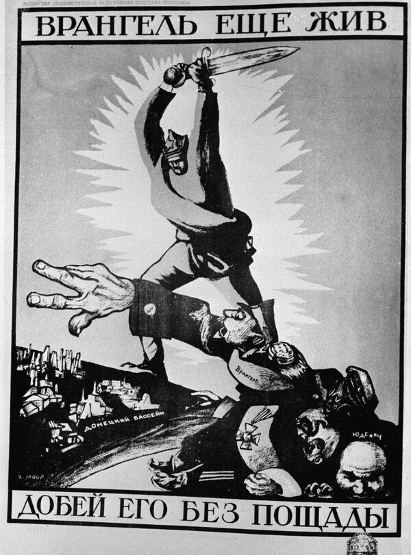 I Manifesti rivoluzionari - Sputnik Italia