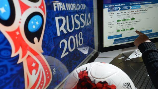 Biglietti mondiali calcio 2018 - Sputnik Italia