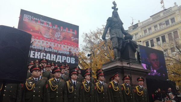 Отварање парка Александров у Београду - Sputnik Italia