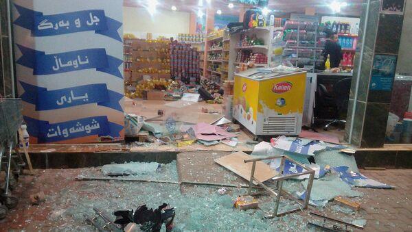 Le conseguenze del terremoto del 12 novembre in Iraq. - Sputnik Italia