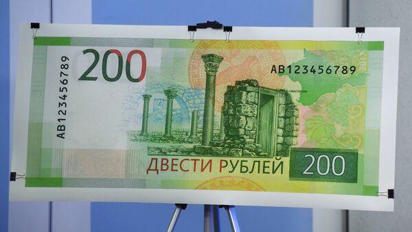 Artwork of the new 200 ruble design, showing the Ancient Greek ruins in Sevastopol - Sputnik Italia