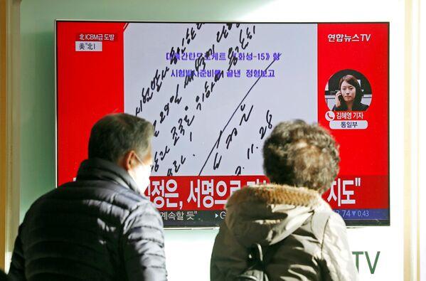 Il lancio del missile Hwasong-15 in Corea del Nord - Sputnik Italia