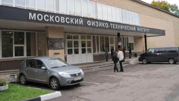 Здание Московского физико-технического института - Sputnik Italia