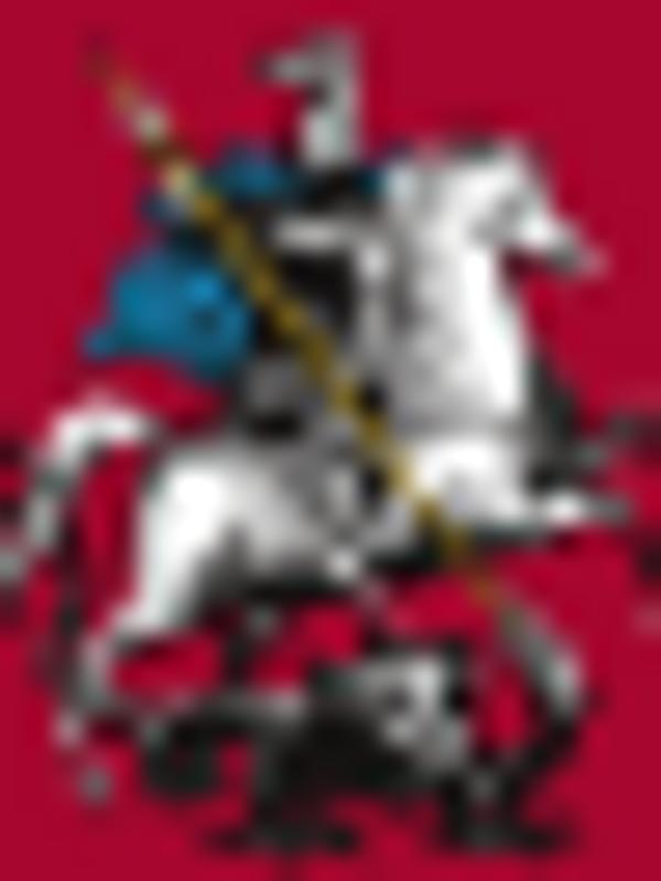 Coat of arms of Moscow - Sputnik Italia