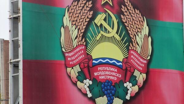 Bandiera della Transnistria - Sputnik Italia